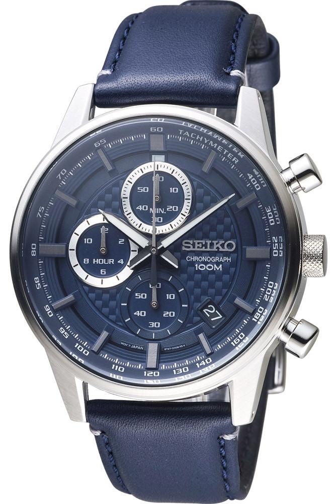 Kiválóságot nyújt a Seiko óra